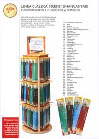 ESPOSITORE IN LEGNO STICK LINEA CLASSICA 180 ASTUCCI