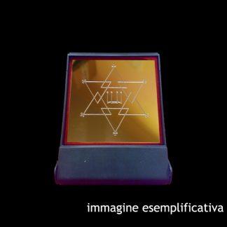 SIGILLO SPIRITI OLIMPICI- PIASTRA CM 8 X 8 CON COFANETTO
